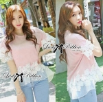 Lady Hannah Dreamy Sweet Delicate Top (สีชมพู)