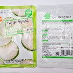 BINGYU Cucumber Whitening Smooth Mask