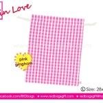 ถุงผ้าวาเลนไทน์ (Valentine Bag) ลายสก๊อตสีชมพู Size L