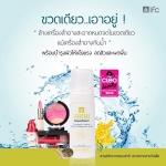โฟม Endocare Aquafoam Facila Cleansing Wash
