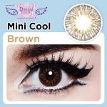 ♥ ♥ รุ่น mini Cool - Brown - น้ำตาล (Eff 16 Dia 14) - ♥ ♥