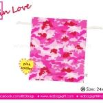 ถุงผ้าวาเลนไทน์ (Valentine Bag) ลายพรางสีชมพู Size M