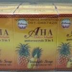 บีบาลานซี่สบู่สับปะรด AHA+Gluta+Arbutin