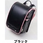 กระเป๋านักเรียนญี่ปุ่น เกรดพรีเมี่ยม