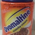 Ovomaltine Crunchy Cream โอวัลตินครันชี่ครีม