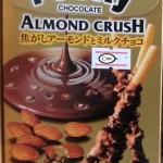 Glico Pocky Almond Crush