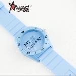 นาฬิกาข้อมือ EXO-Luhan