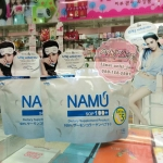 Namu sop 100+ อาหารเสริมสำหรับคนรักผิว 2ซอง