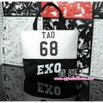 กระเป๋าผ้า TAO