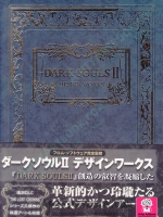 Dark Soul II Design Works Art Book