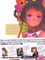 หนังสือภาพRange Murata artbook