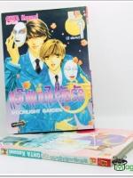 [เล่ม 1-2][จบ] แอ๊บแมนไปลุ้นรัก / Ohya Kazumi