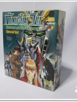 VCD Boxset Gundam Wing 1