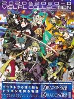 หนังสือภาพMiwa Shirou - 7th Dragon 2020