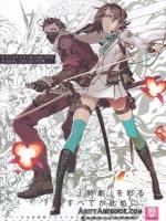 7th Dragon III Code: VFD Art Book -Miwa Shirou