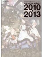 หนังสือภาพ BRAVELY DEFAULT Design Works THE ART OF BRAVELY 2010-2013