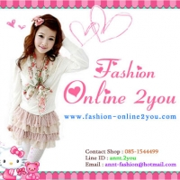 ร้านFashion-Online2you