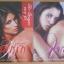 The Swingers แลกคู่ ชู้รัก (2 เล่ม) / หฤหรรษ์,ณิการ์,ลารี,เพลินรมย์ thumbnail 1