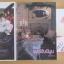 เจตน์+มนต์ฮันนีมูน+เจตน์ SSP / กลีบลำดวน thumbnail 1