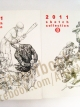 (*แพ็คชุด) Kim Jung-Gi 2011 Sketch Collection