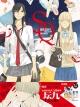 SQ Begin w/ Your Name by Tan jiu