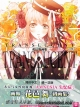 Hanamura Mai - TRANSLUCENT Amnesia Later - Art Book