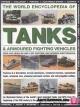 The World Encyclopedia of Tanks & Armoured Fighting Vehicles สารานุกรมรถถัง และยานพาหนะควบอาวุธหนัก