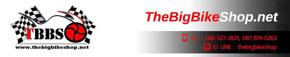 Thebigbikeshop