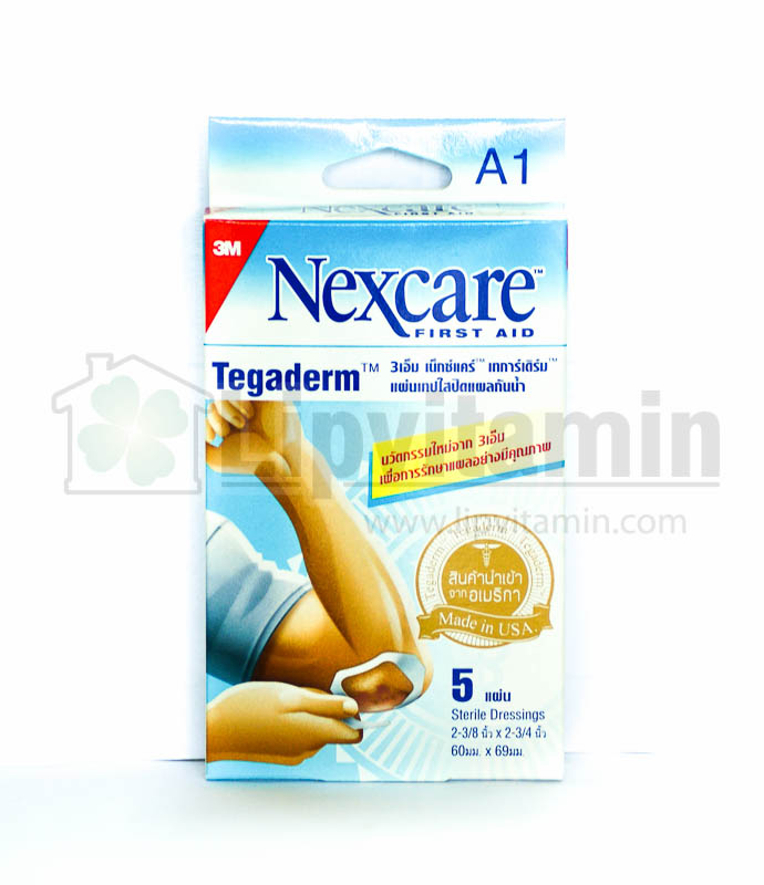 Tegaderm 3M Nexcare First Aid