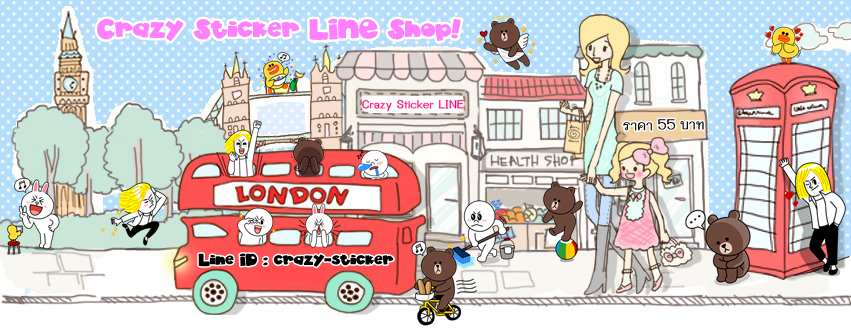 Crazy Sticker Line Shop