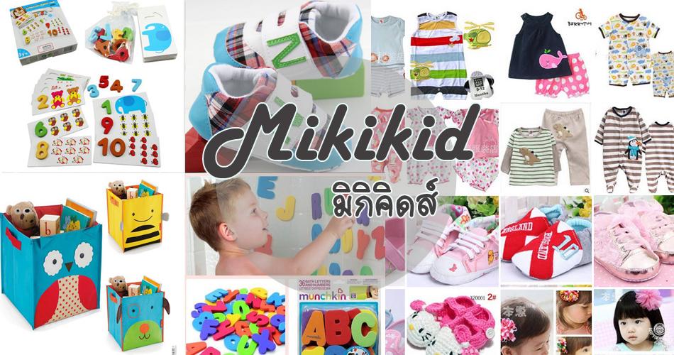 Miki Kid