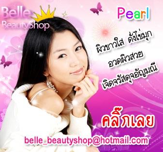 Belle-BeautyShop