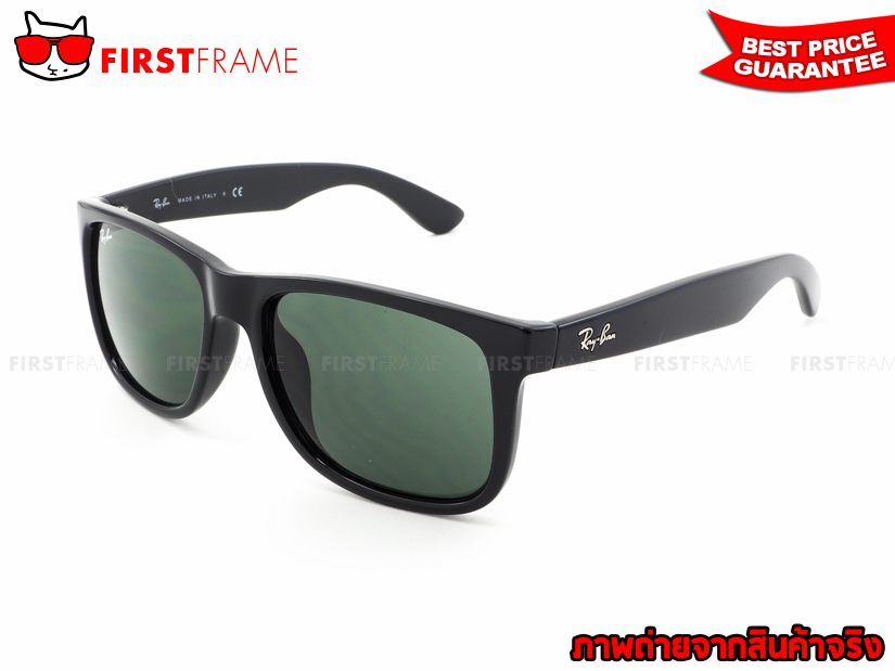 ray ban government discount
