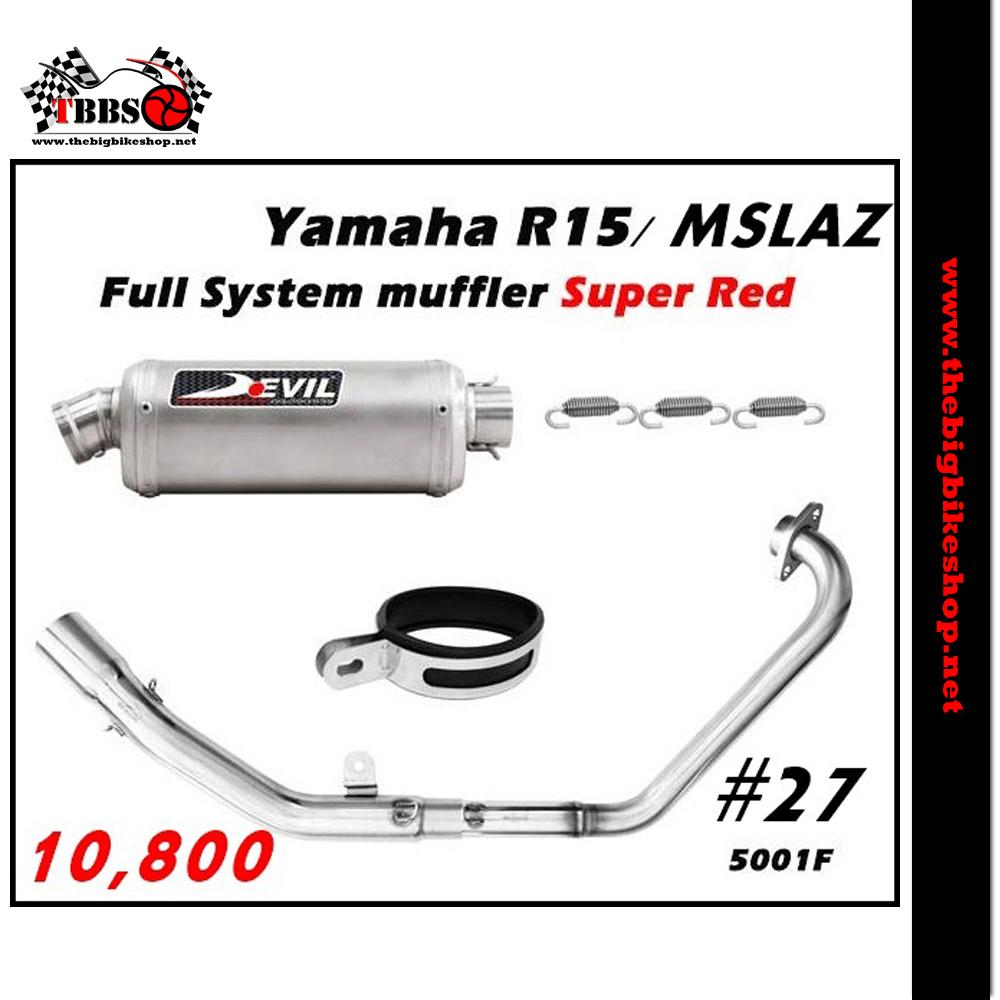 ท่อ Yamaha R15/M SLAZ Devil Full System muffler Super Red #27