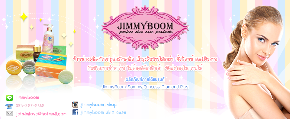 JimmyBoom