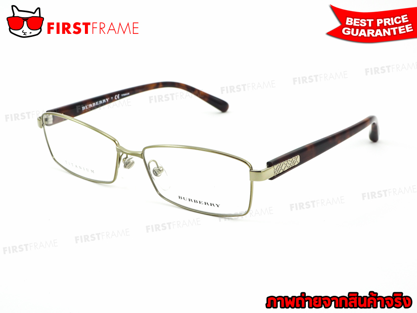 BURBERRY BE1281TD 1002 1