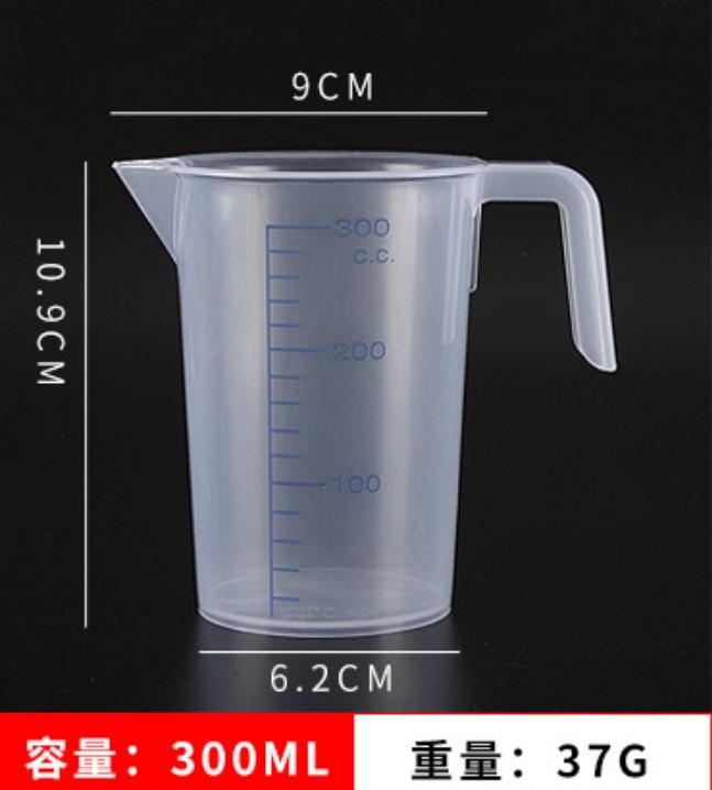 เหยือกตวงพลาสติก PP มีหูจับ 300 cc.1610-1972