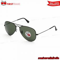 RayBan RB3025 W3361 | AVIATOR LARGE METAL