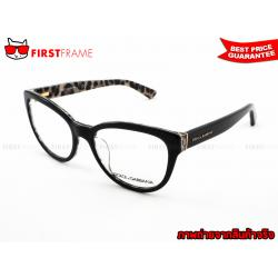 D&G DG3209F 2857 DNA LIMITED EDITION
