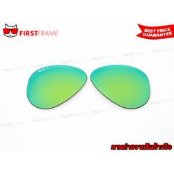 RayBan AVIATOR REPLACEMENT LENS / Green Mirror Green Polar