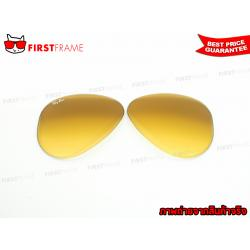 RayBan AVIATOR REPLACEMENT LENS / Yellow Gradient Brown Photochromic