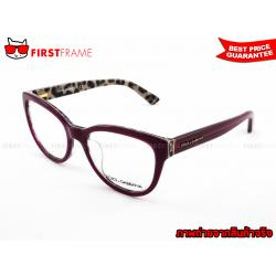 D&G DG3209F 2882 DNA LIMITED EDITION