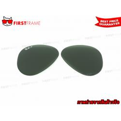 RayBan AVIATOR REPLACEMENT LENS / Green Polar