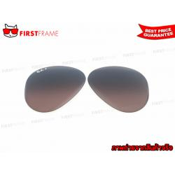RayBan AVIATOR REPLACEMENT LENS / Blue Gradient Pink Polar