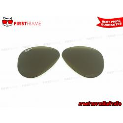 RayBan AVIATOR REPLACEMENT LENS / Brown Polar