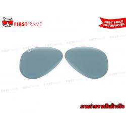 RayBan AVIATOR REPLACEMENT LENS / Sky Blue Polar