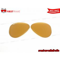 RayBan AVIATOR REPLACEMENT LENS / Yellow Polar