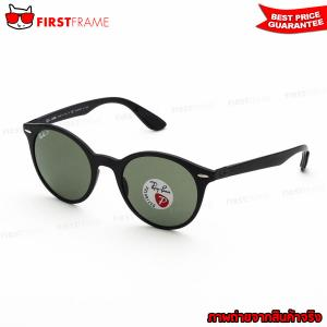RayBan RB4296 601S/9A