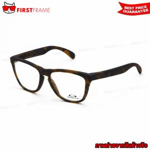 OAKLEY OX8131-07 Frogskins (Prescription Frame)