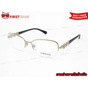 VERSACE VE1217B 1252 SPECIAL PROJECT